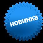 promo-novinka-1024x1024.png