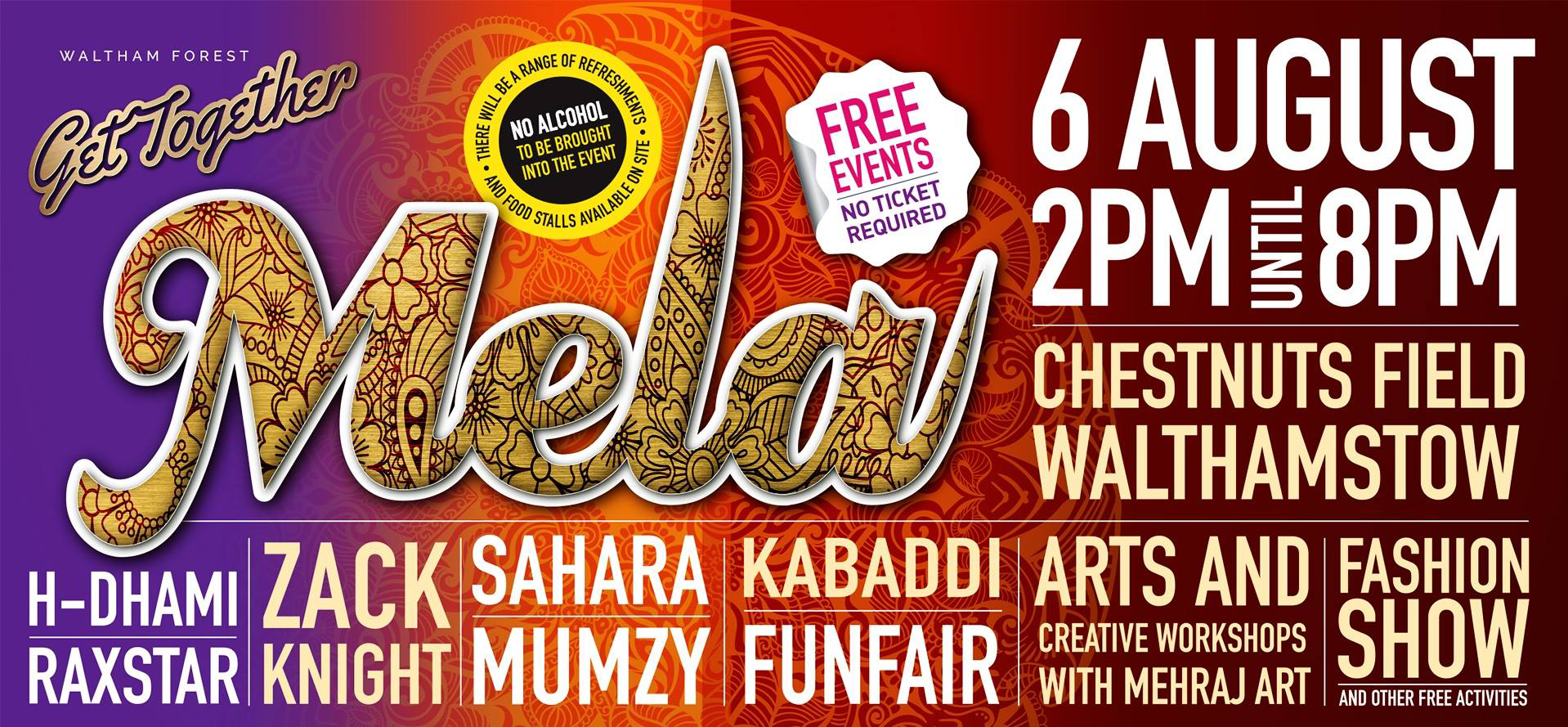 Mela Exhibition