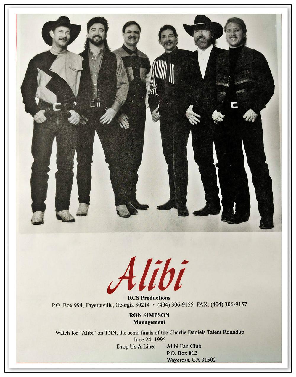 Alibi in their heyday.