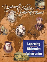 Learning from Our Rishonim and Acharonim