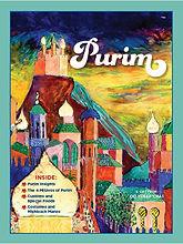 Purim Cover.jpg