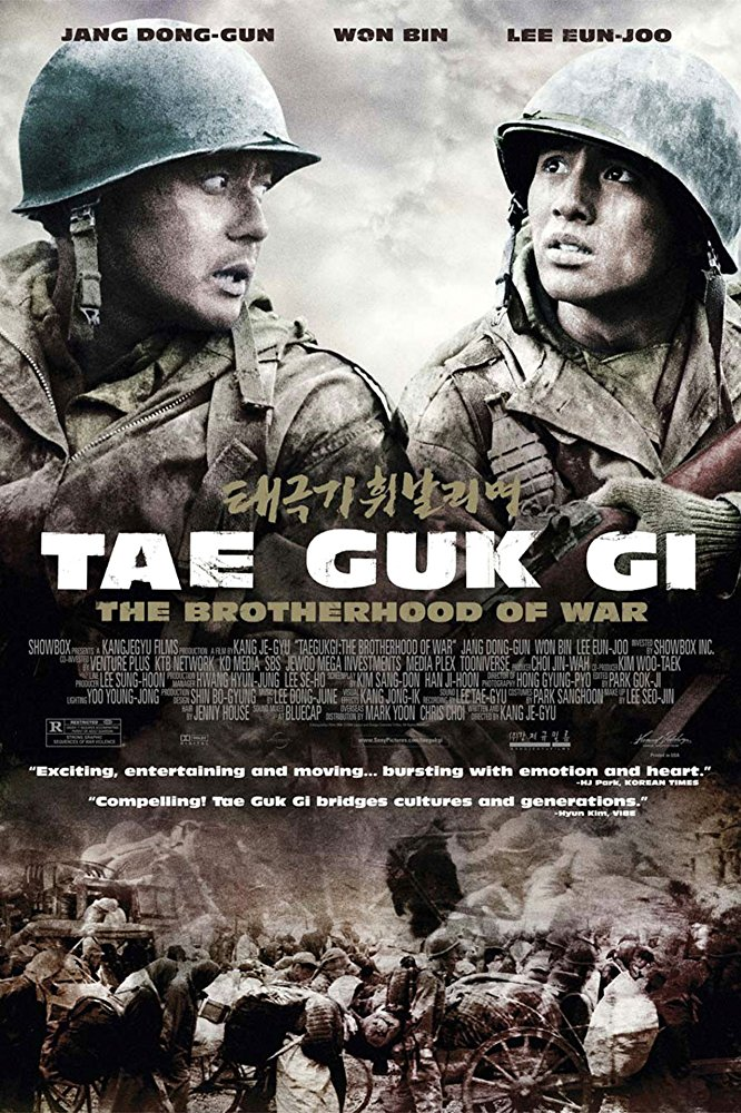 TAE GUK GI: BROTHERHOOD OF WAR