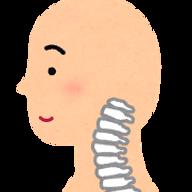 KIAI SHIATSU massage Kelowna