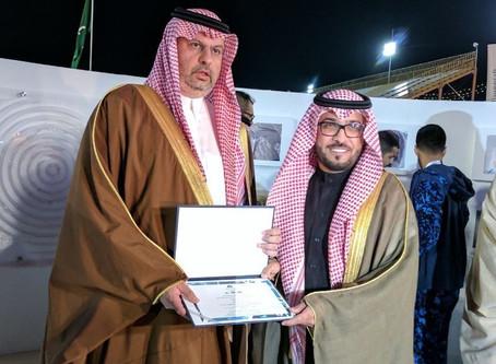 تكريم مكتب محمد عبدالعزيز  العقيل محامون ومستشارون قانونيون في كرنفال الطيبين مزولة