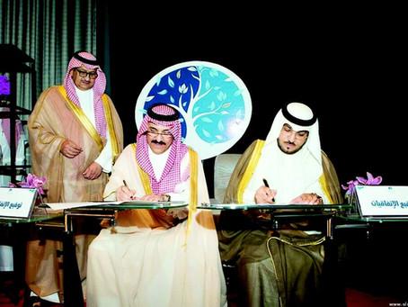 تشرف مكتب محمد عبد العزيز العقيل محامون ومستشارون قانونيون بتوقيع اتفاقية شراكة  للدعم القانوني