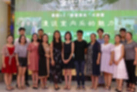 Edu outreach hs students Guiyang.jpg