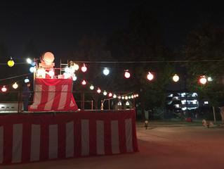 8/20(月)~8/27(月)夏季休業のおしらせ