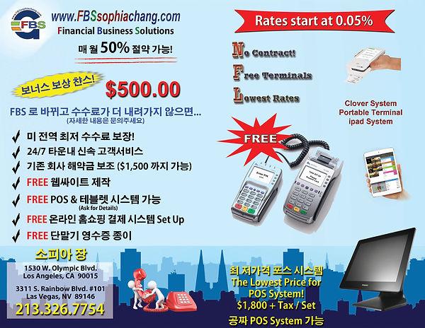 Flyer_2019_Korean.jpg
