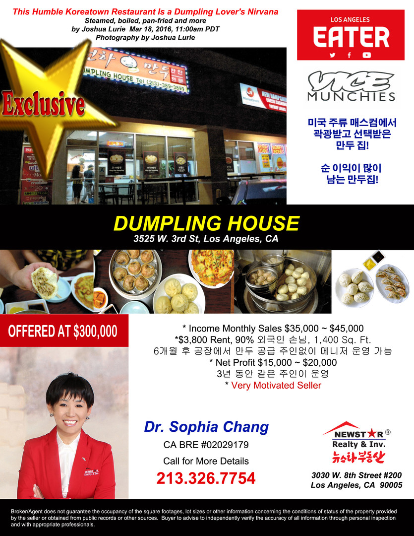Dumpling  House.jpg