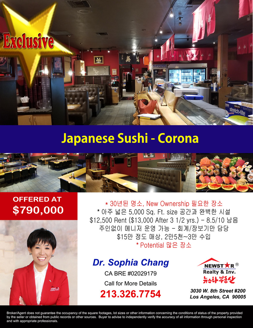 SGC Restaurant.jpg