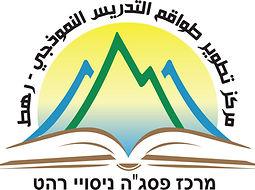 לוגו פסגה.jpg