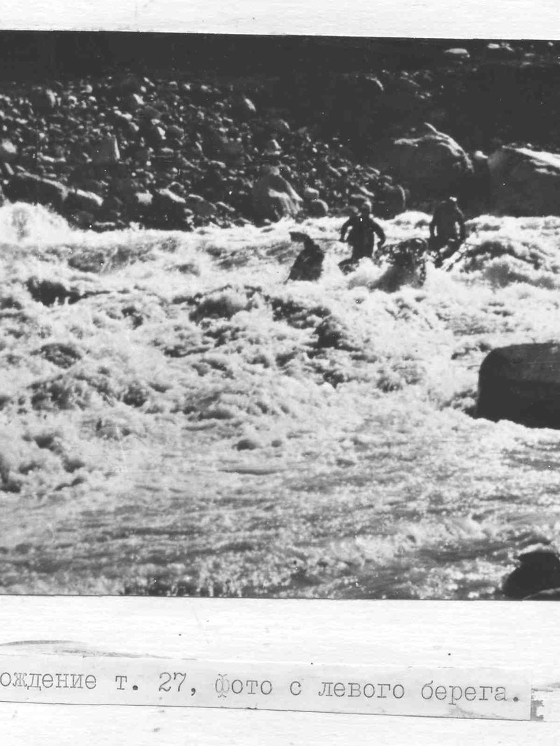 Aksu river 3