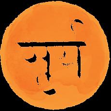 lettres en hindi