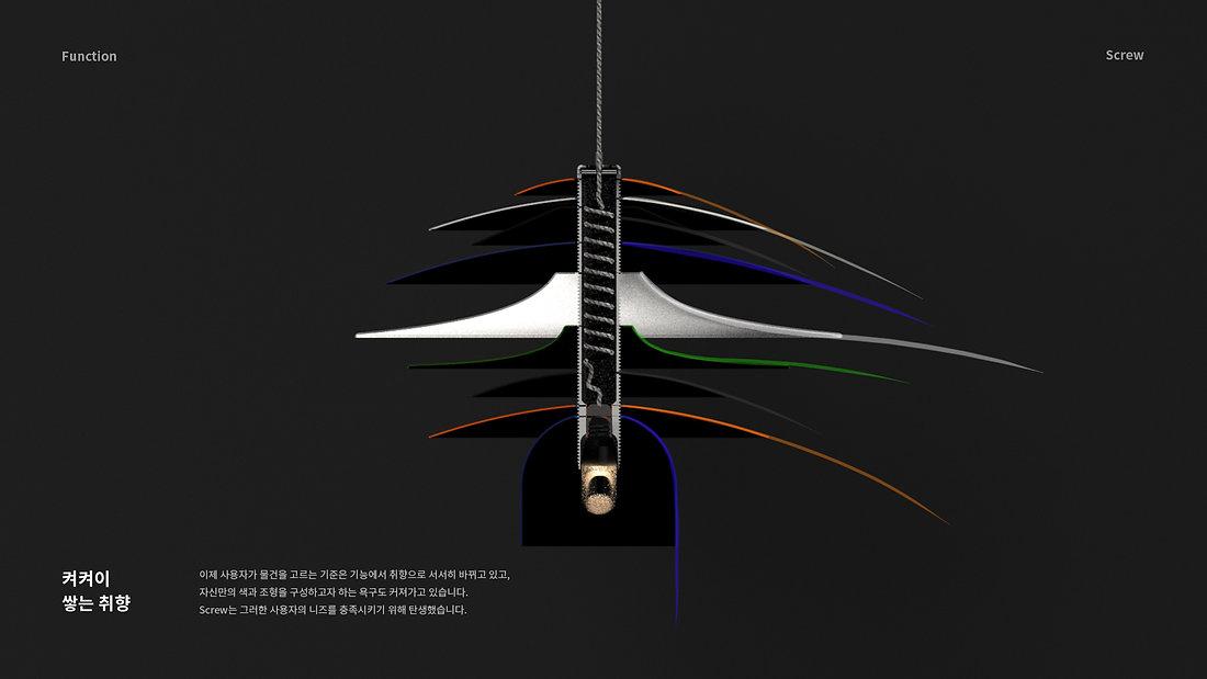 screw-4.jpg