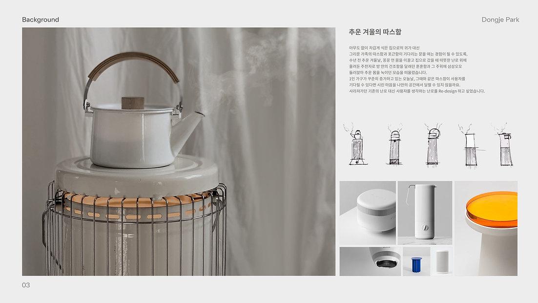 portfolio 2020-3.jpg