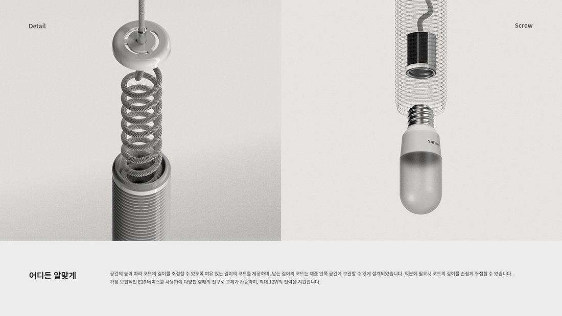screw-9.jpg