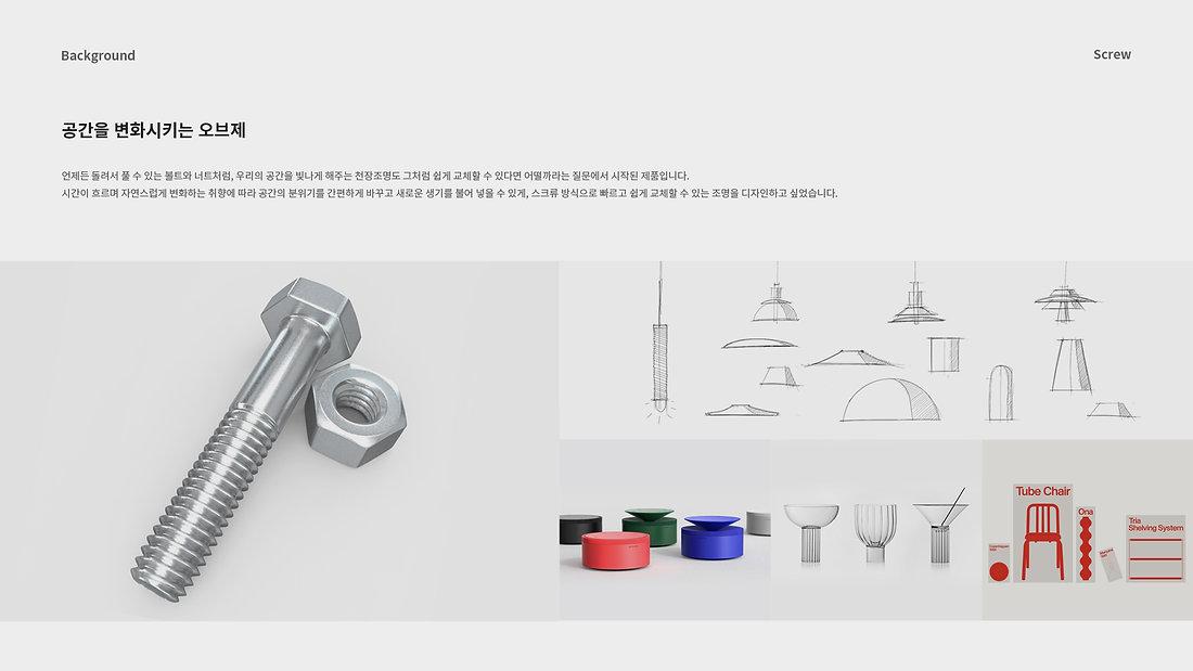 screw-3.jpg