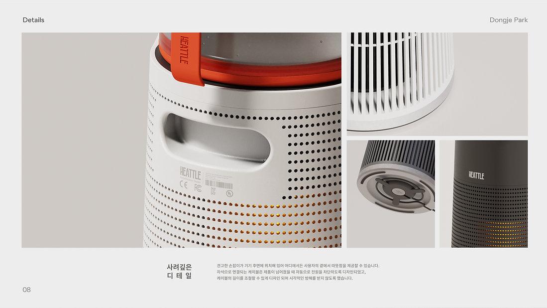 portfolio 2020-8.jpg