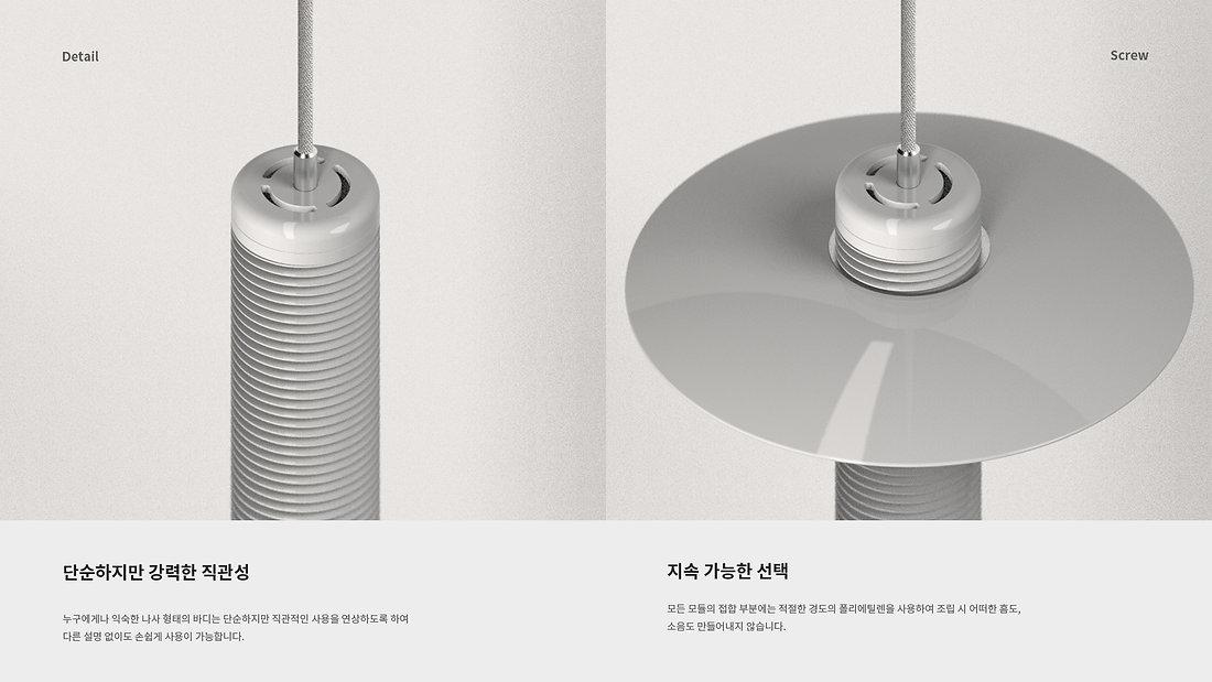 screw-8.jpg