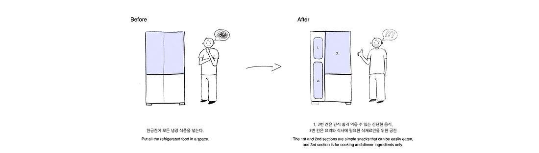 아이디어-2-1.jpg