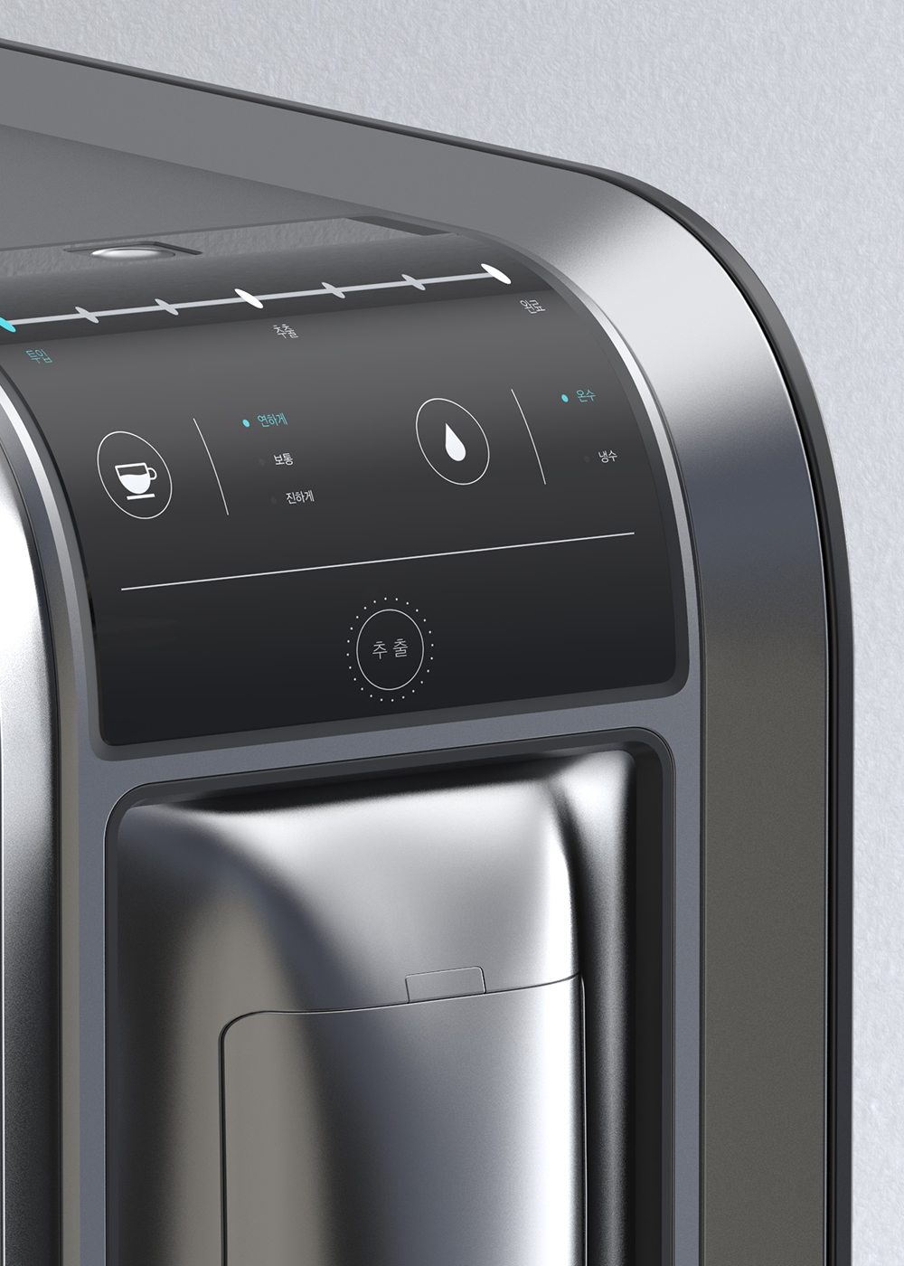 Ecocap coffee machine