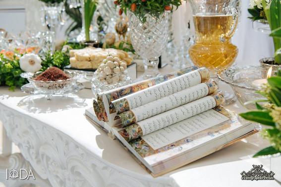 Nowruz Gala 4.jpg