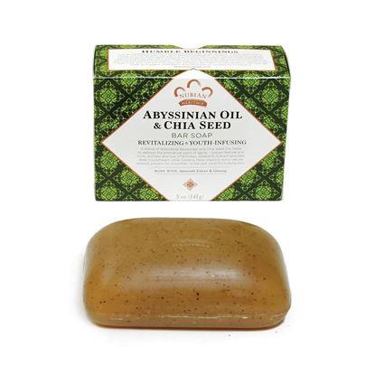 Abyssinian & Chia Soap