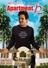 Apartment 12- Film (2001)
