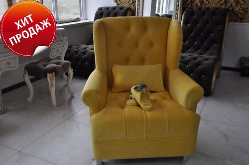 Кресло Диксон