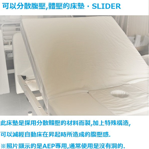 スライダー.JPG