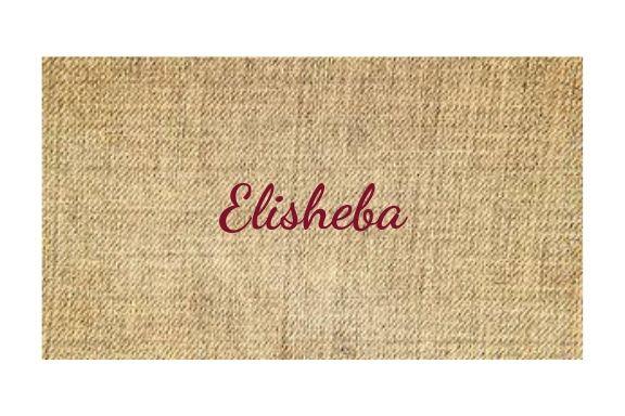 Elisheba Perfume