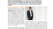 April 2015 Builder Magazine - Product Review Publication