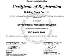 Building Blocs Factory - ISO 9001 and ISO 14001