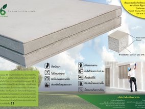 April 2015 Builder Magazine - Advertisement BB Wall Panel Advertisement