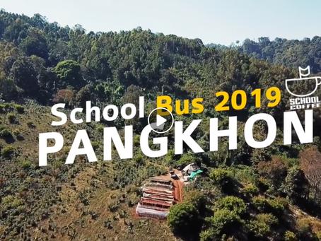 SchoolBus 2019 ปางขอน