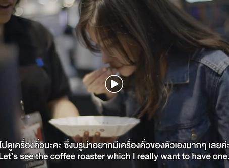 หล่อๆ Thailand Coffee Fest