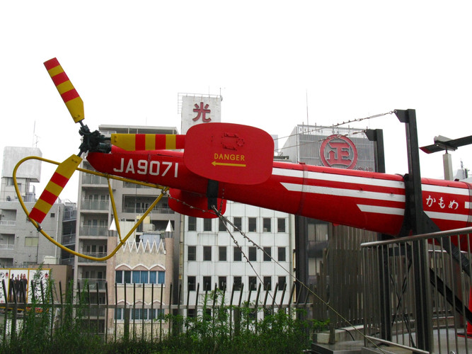 Fire Helicopter1