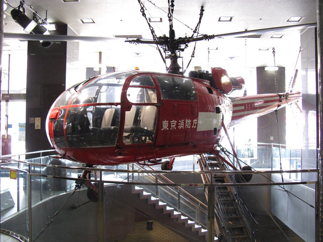 Fire Helicopter2