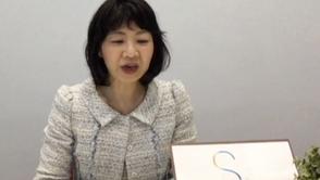 【動画】Withコロナ時代を生き抜くための補助金、融資制度(2020年4月14日版)
