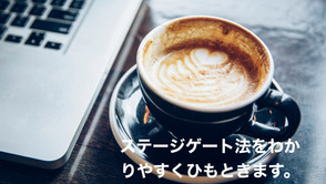 【中止】3月の新規事業実務研究会ご案内