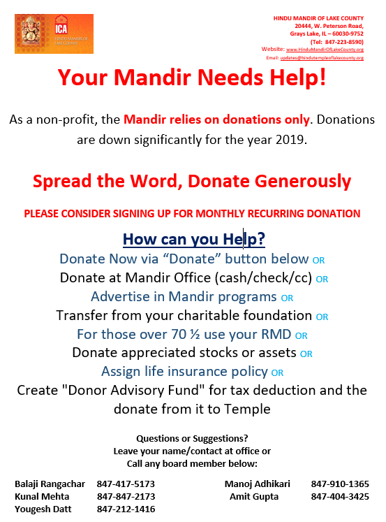 Donation_Appeal_2019