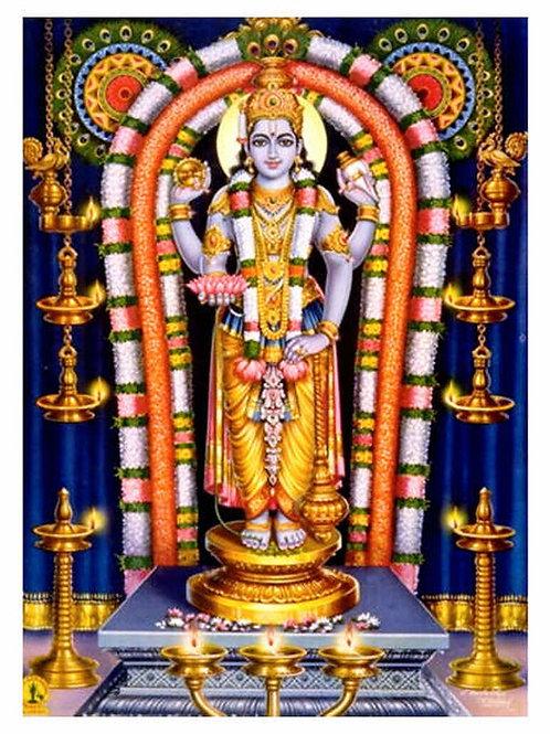 Sriman Narayaneeyam  Parayanam  Sunday, May 9th