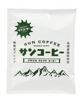 サンコーヒー_ブラジルブレンド.jpg