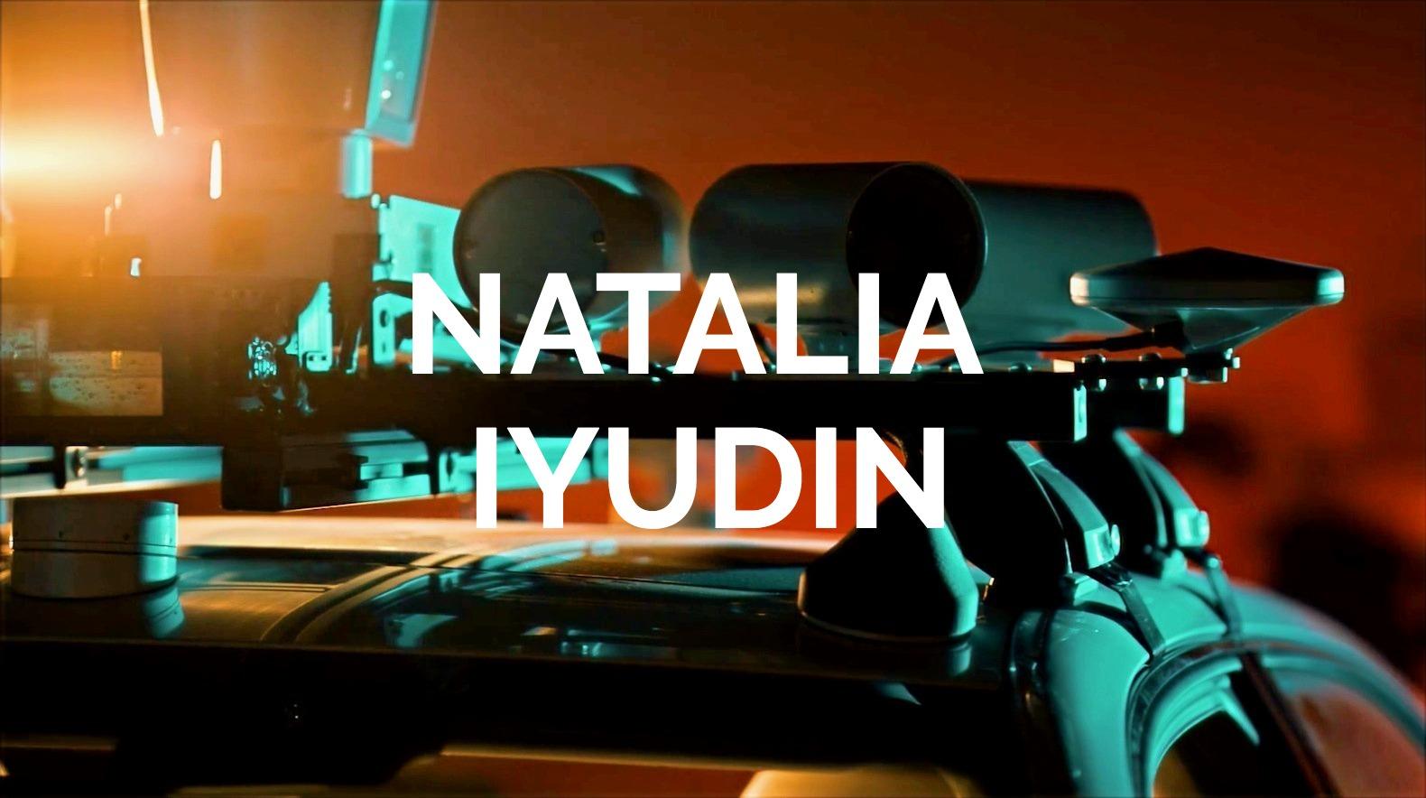 Natalia Iyudin