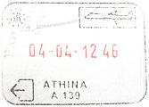 greek-passport-stamp.jpg
