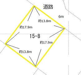 敷地と道路の関係図.jpg