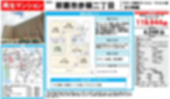 Fステージ赤嶺ステーション810.JPG