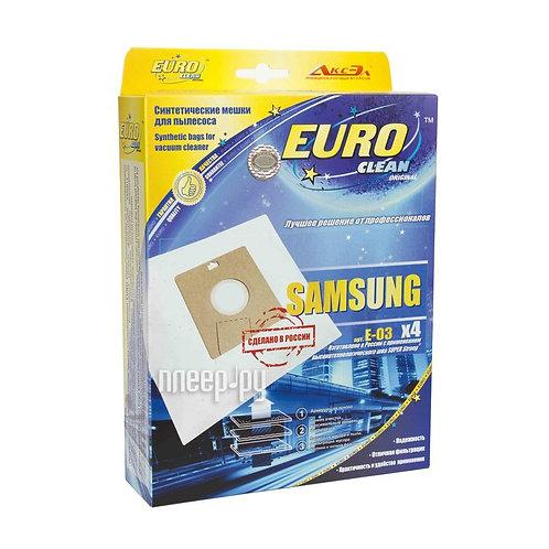 Мешок-пылесборник EURO Clean E-03/4 для Samsung VP-77