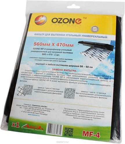 Фильтр Ozone MF-4