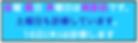 スクリーンショット 2020-01-14 15.06.04.png
